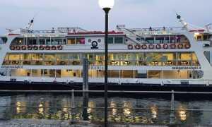 ferro boat