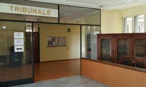 tribunale ingresso atrio